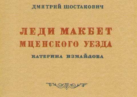 Lady Macbeth Mcenského újezdu, obálka partitury